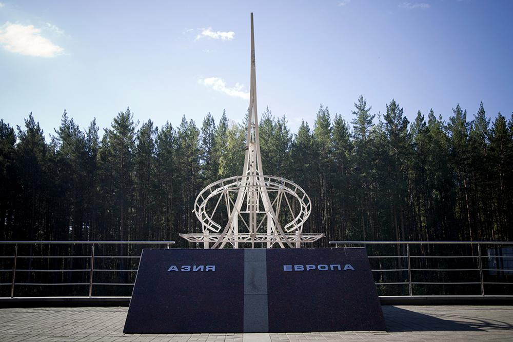 eurasia1
