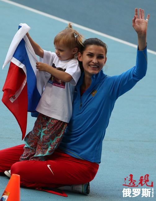安娜最大的体育成就是获得2012年伦敦奥运会金牌。2010年女儿出生后,她曾暂时告别体坛,奥运会赛前不久才恢复训练,也正是在这届奥运会上她表现出色,第一次试跳取得2.05米的成绩。