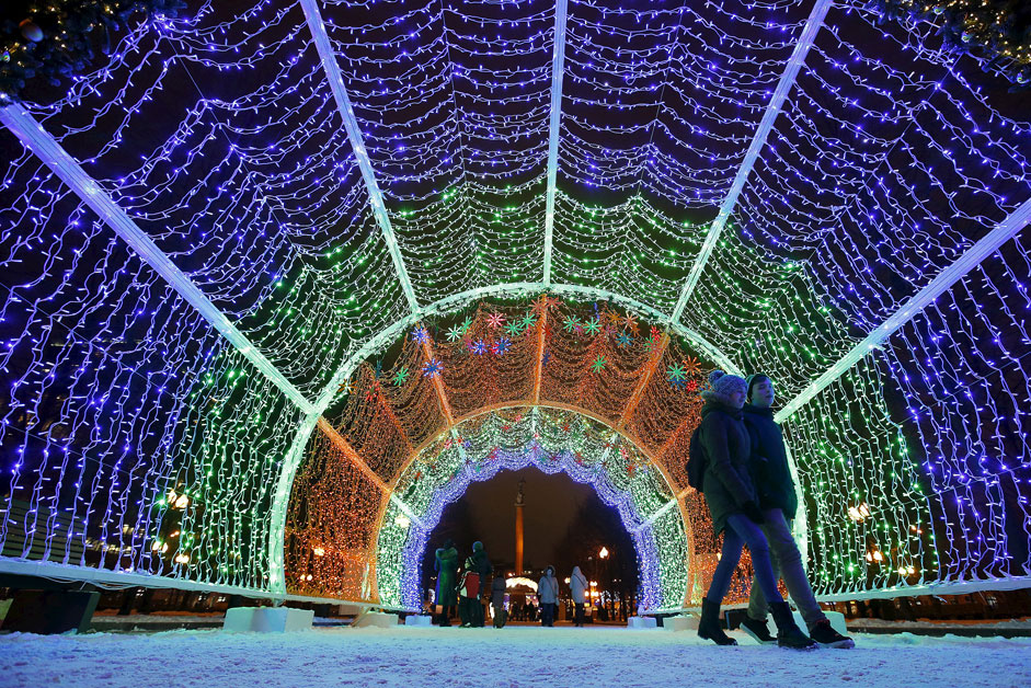 central Moscow