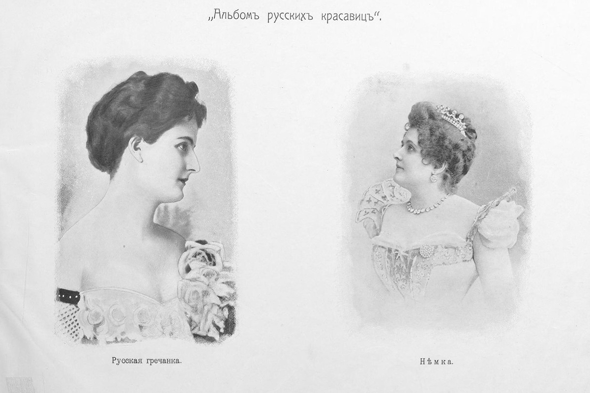 Russian beauties