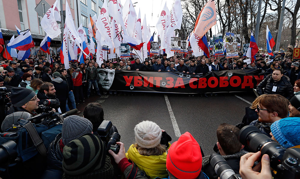 Anniversary assassination Boris Nemtsov