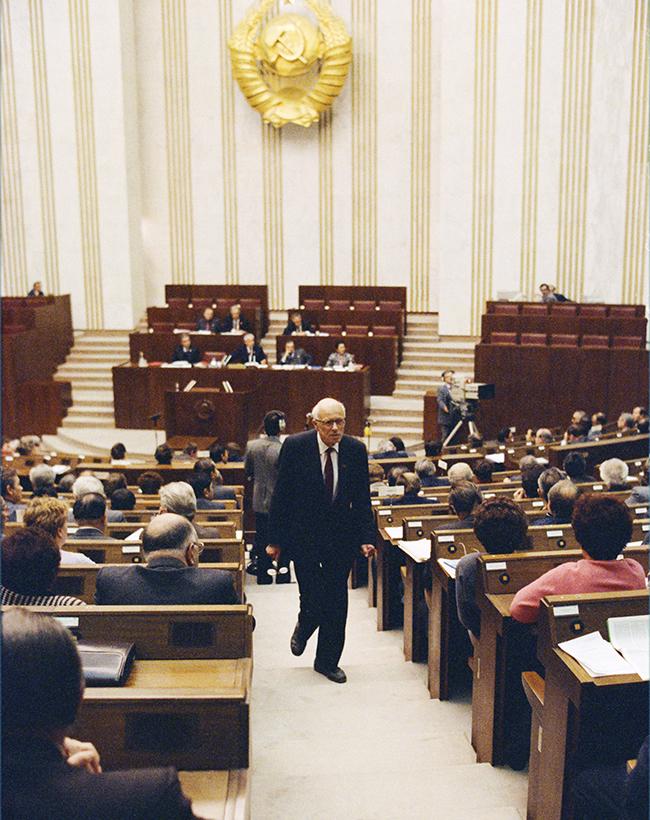 Academic Sakharov