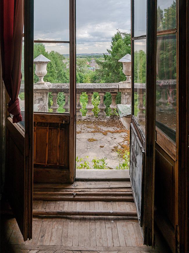 Bykovo estate