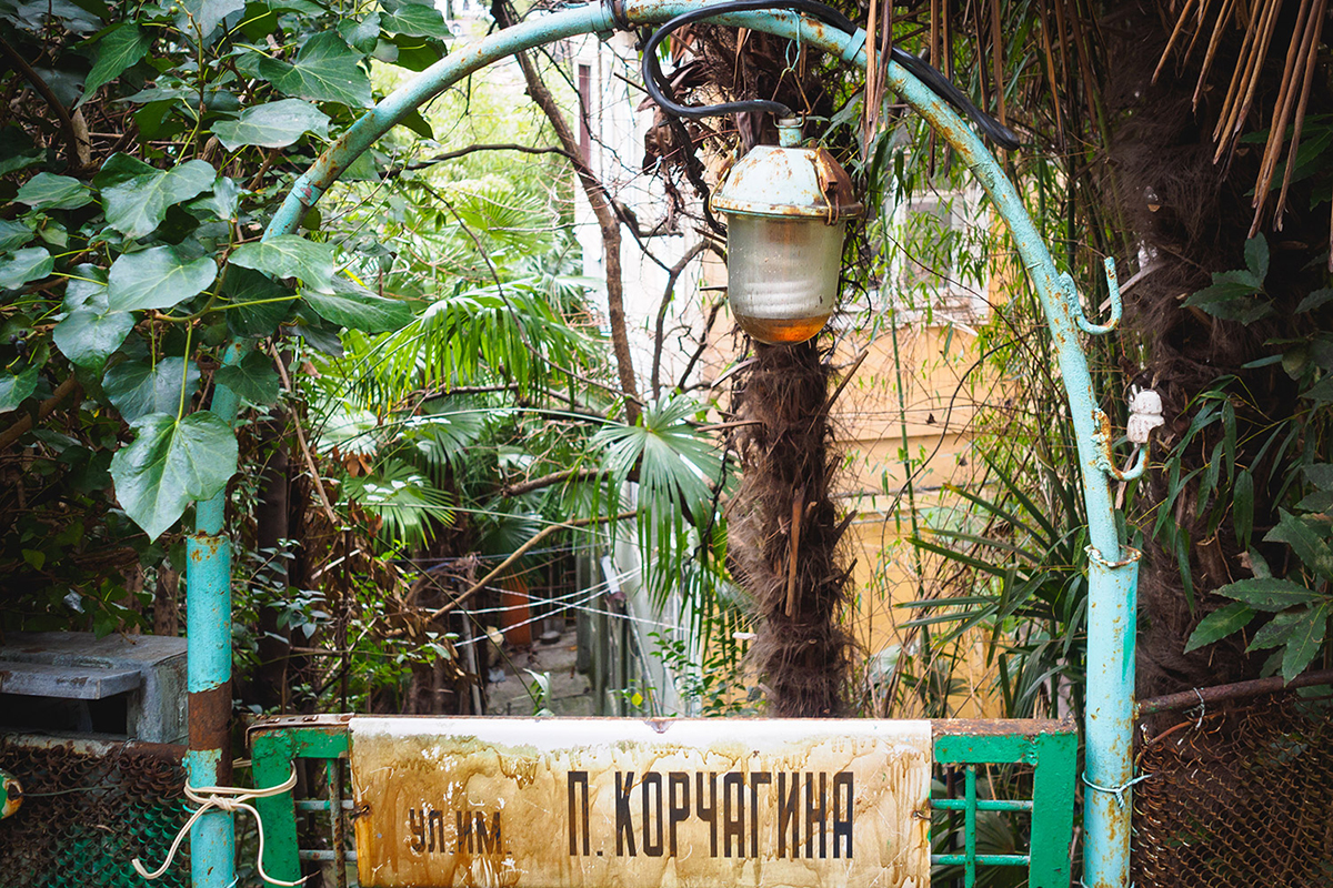 Sochi resort