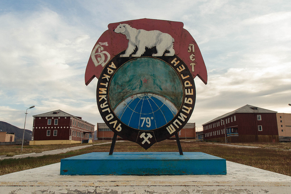 Lenin statue Spitsbergen
