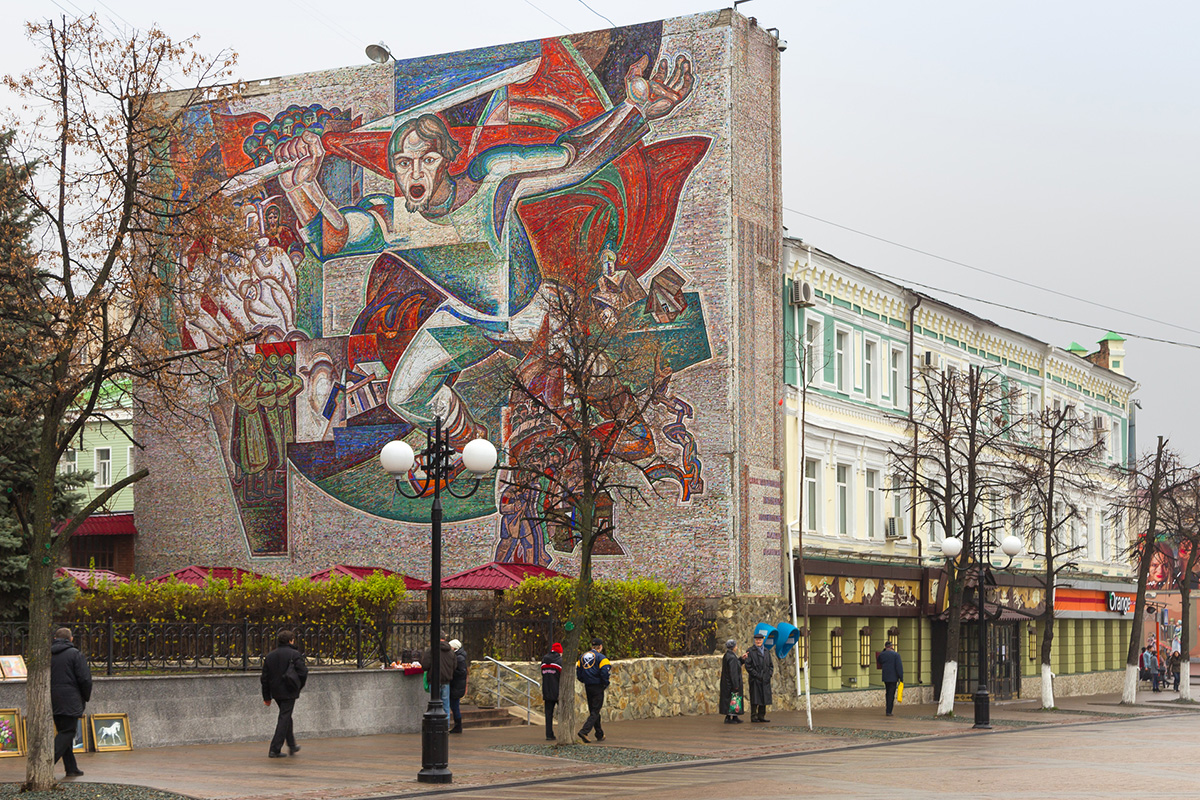 Soviet style mosaic