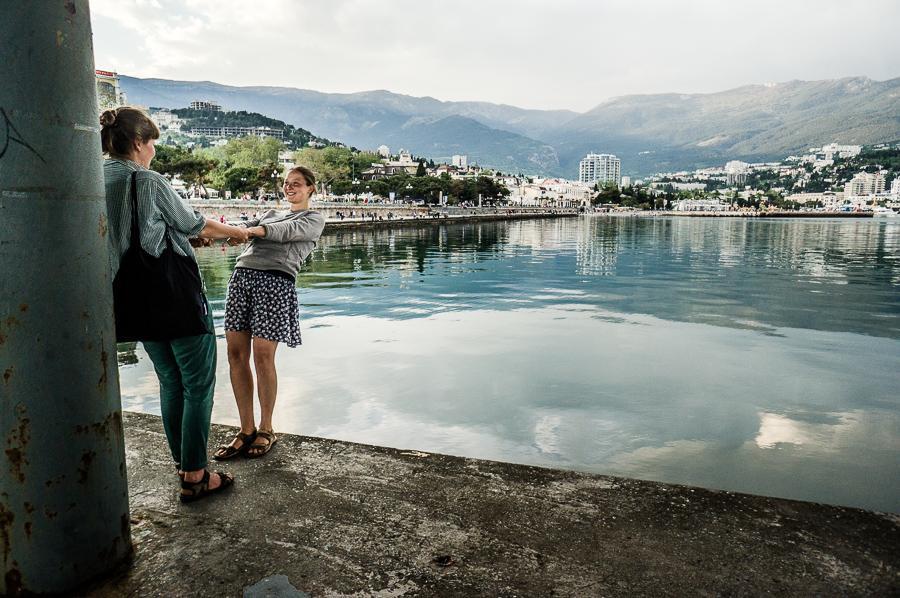 Crimea Sevastopol