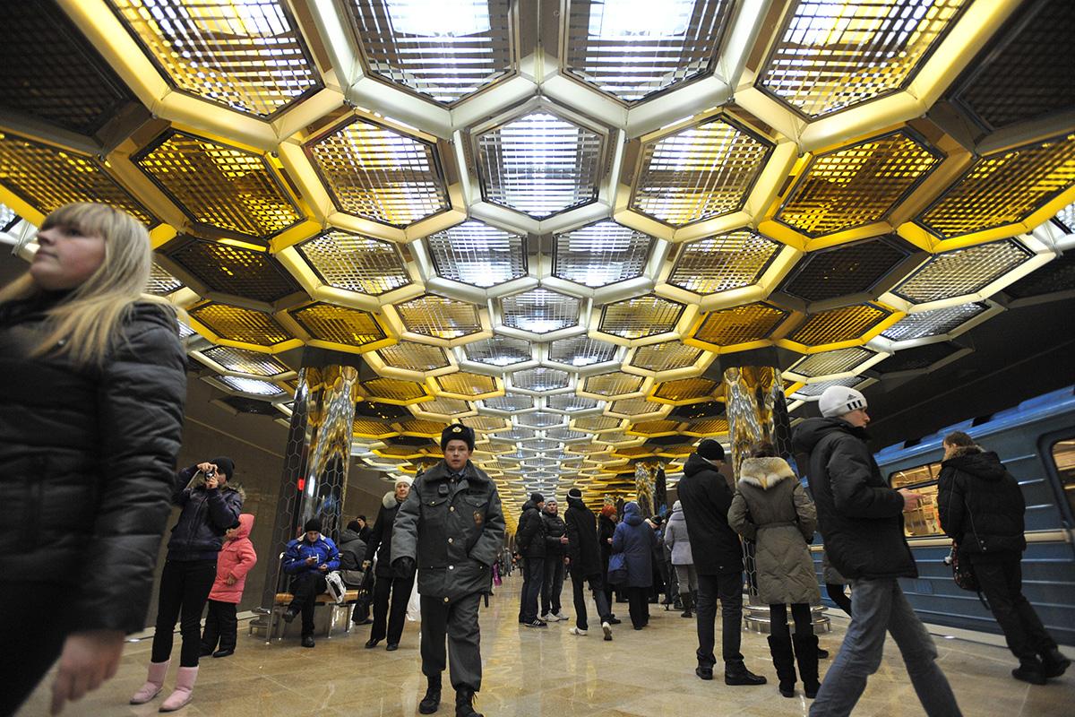 Ekaterinburg metro