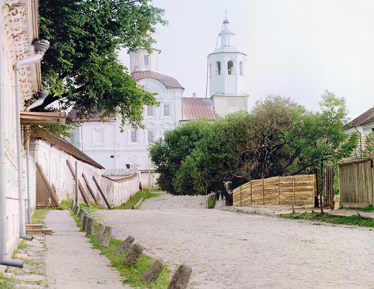 SERGEY PROKUDIN-GORSKY