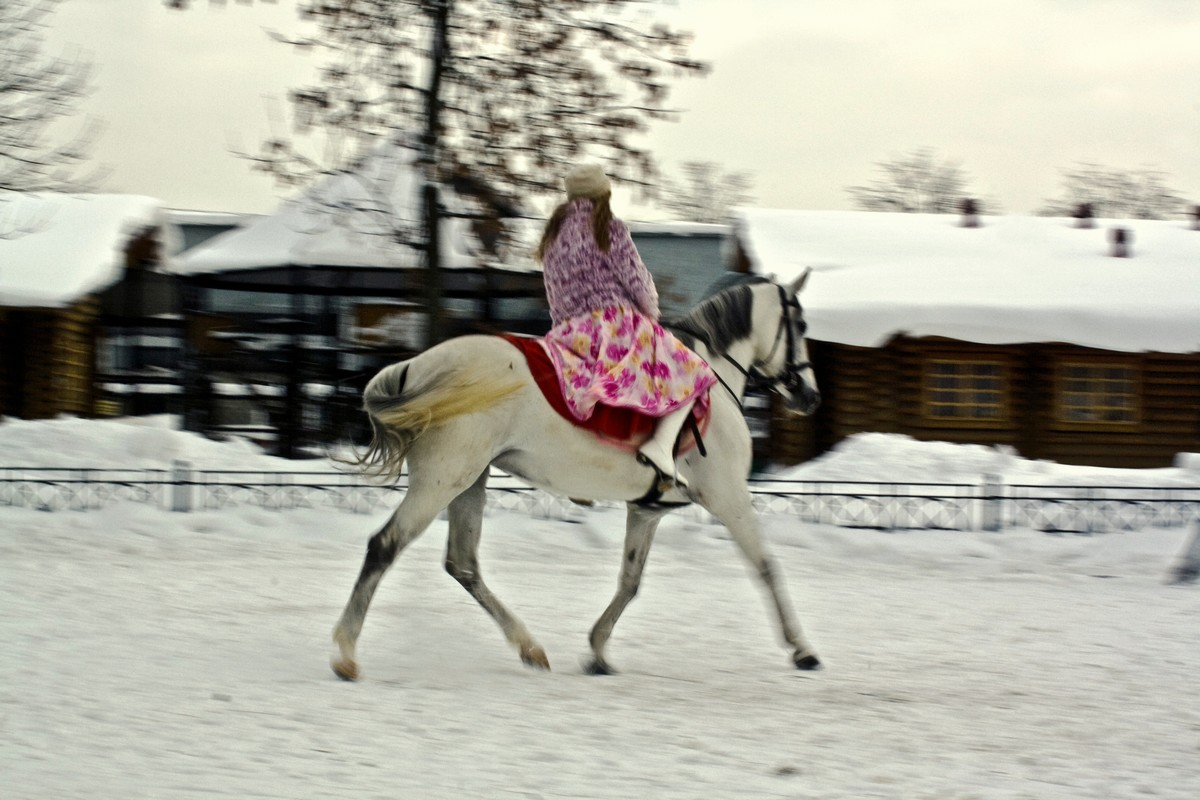 Russian season