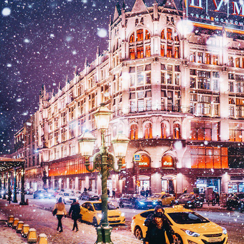 Magic Moscow