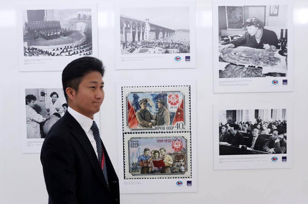 VEF Exhibition