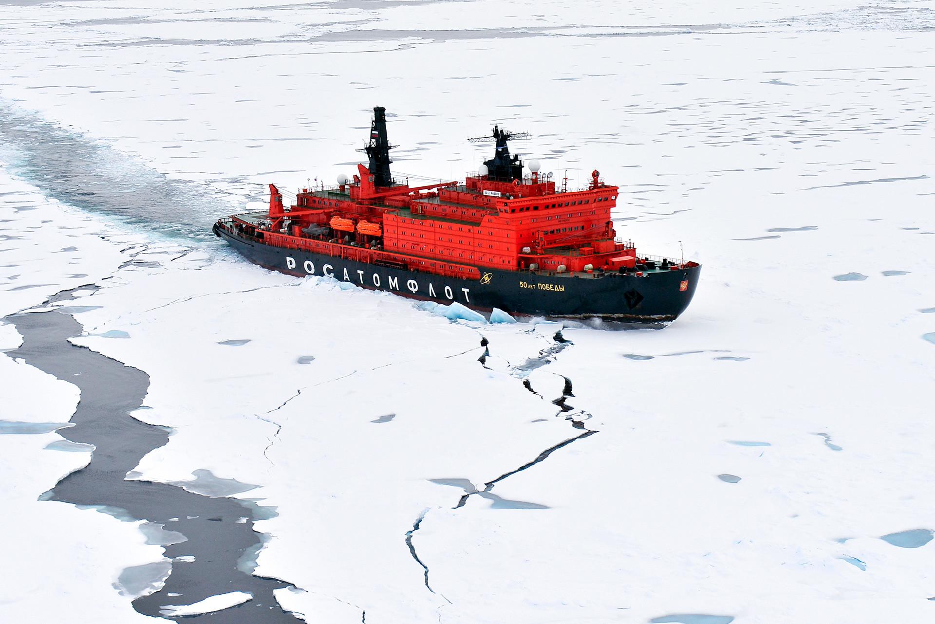 50 Let Pobedy Icebreaker