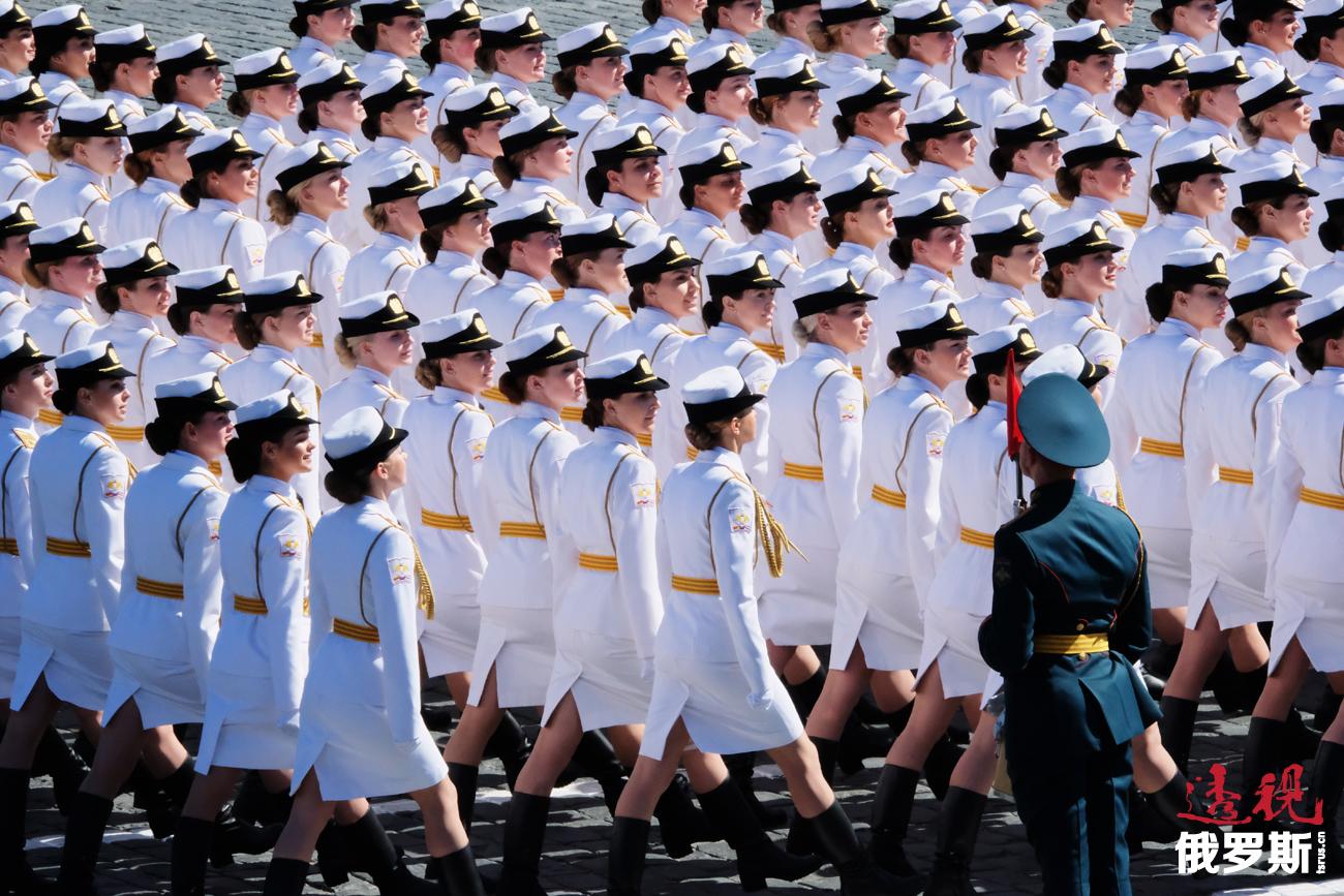 Military girls