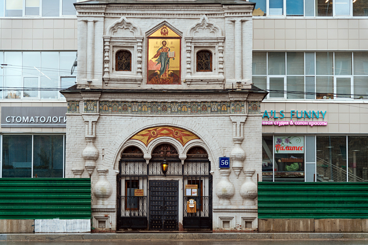 Church of the Nativity of the Virgin Mary in Butyrskaya sloboda