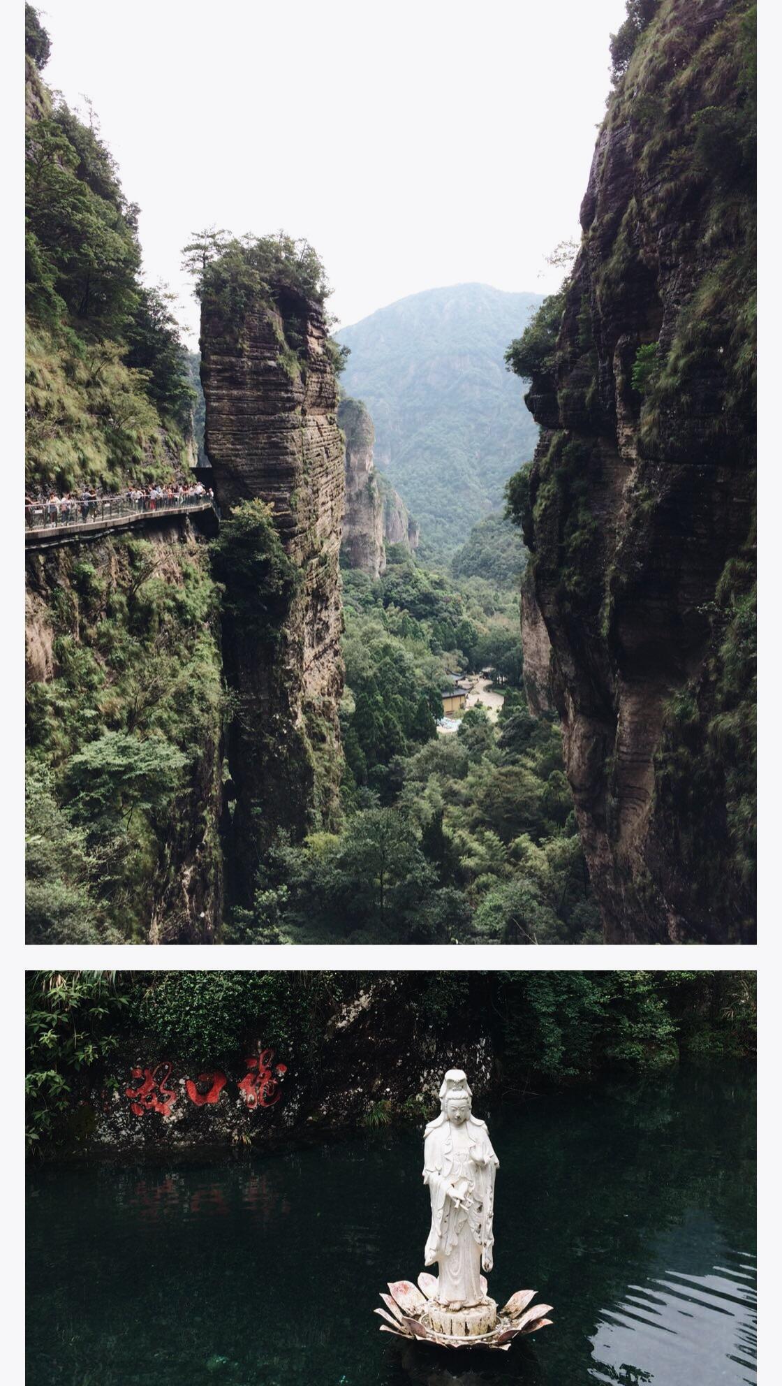 Yandangshan Mountains
