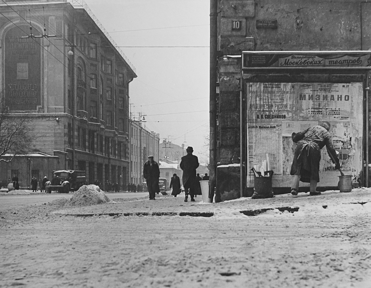 Moscow 50 years ago