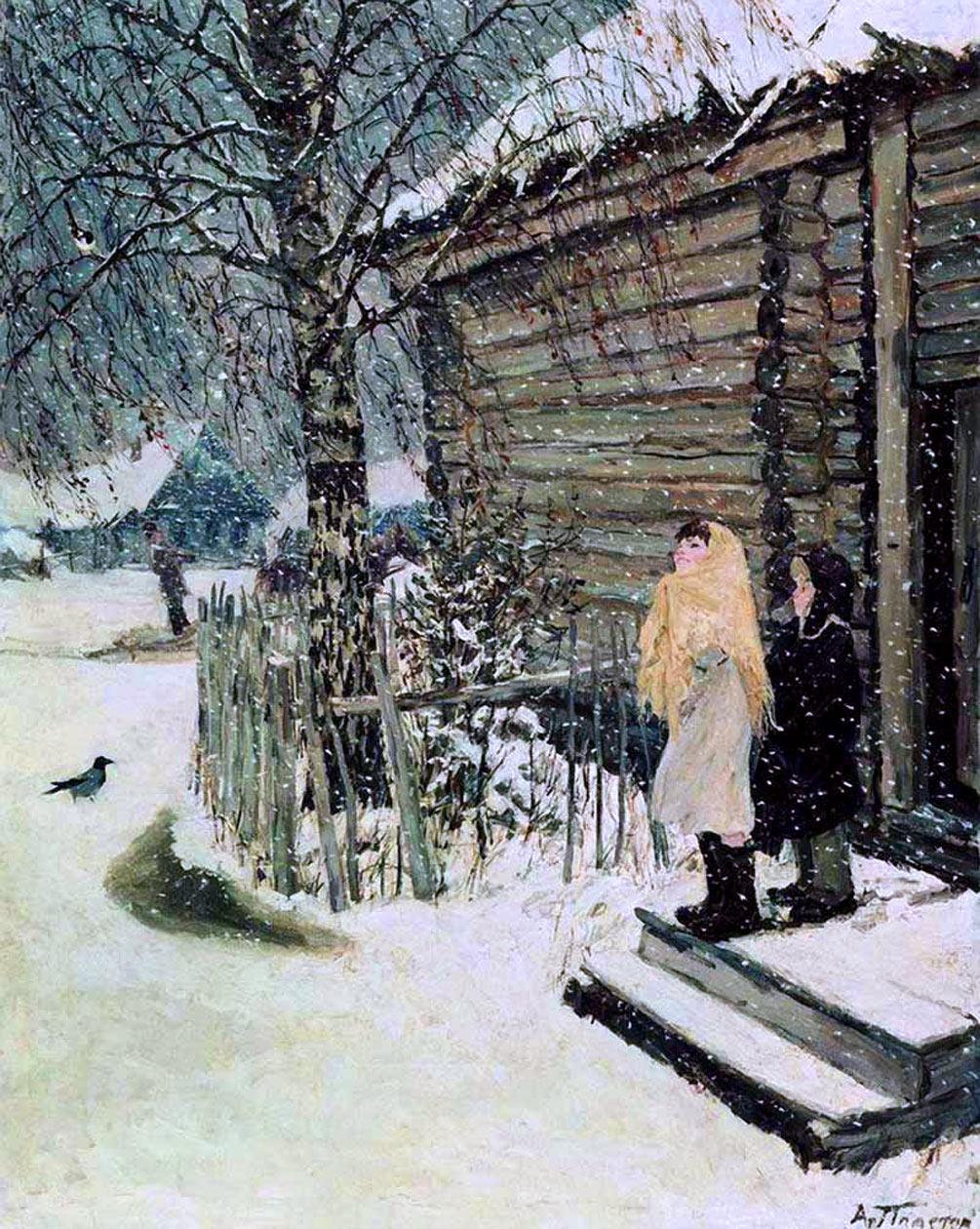Arkadiy Plastov