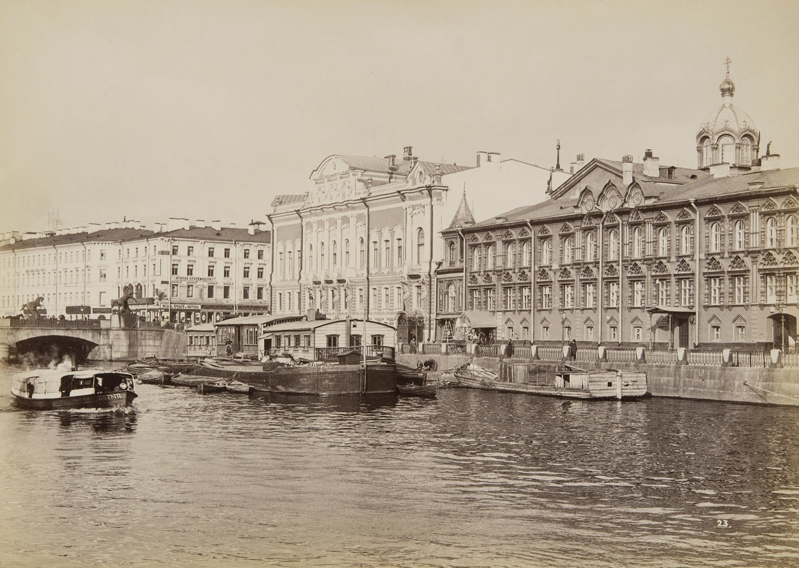 Fontanka Embankment