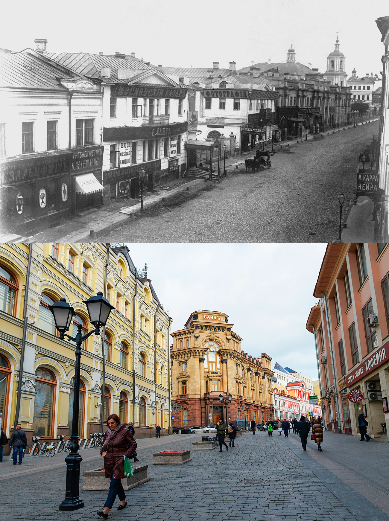 Kuznetsky Most street