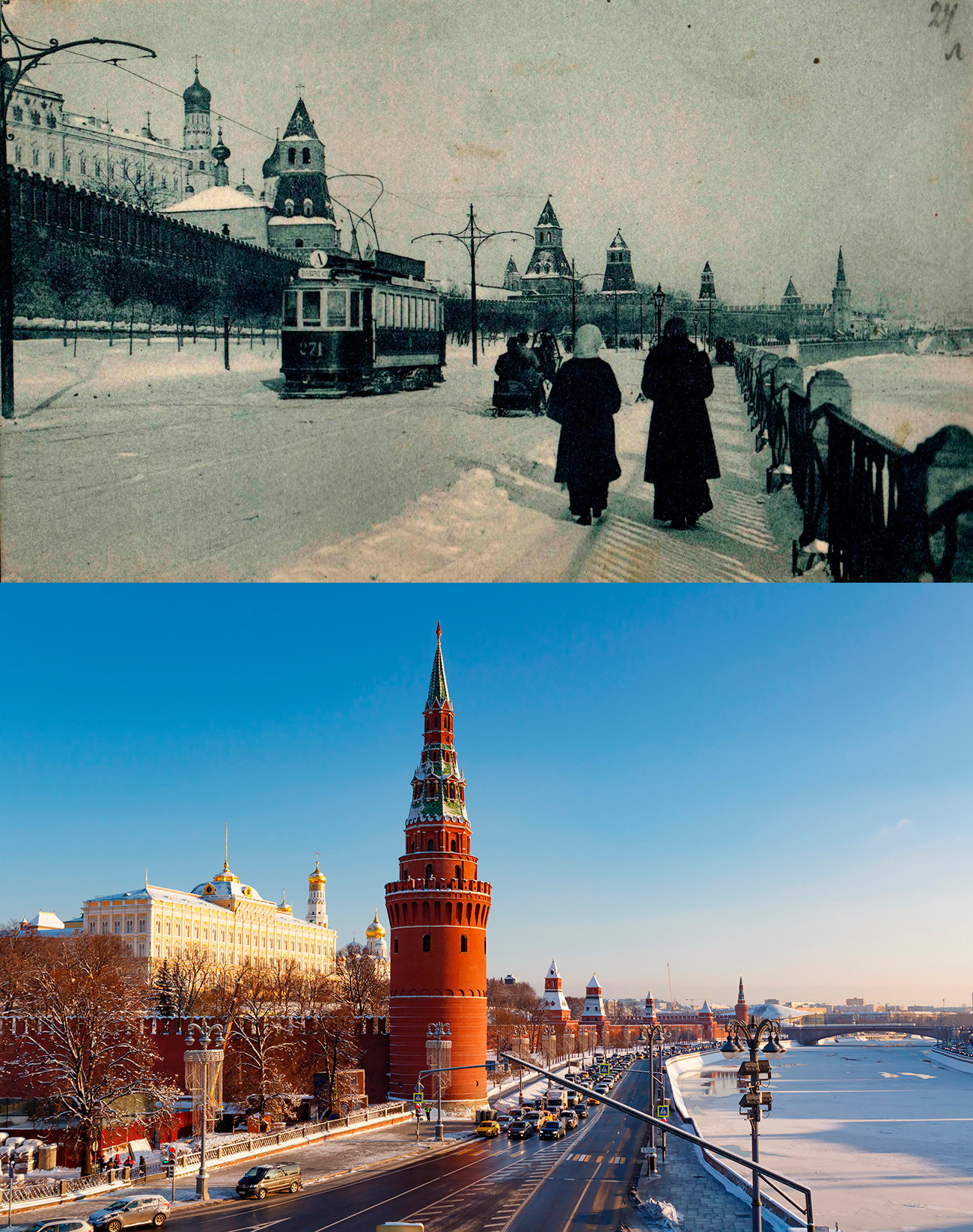 Kremlin Embankment