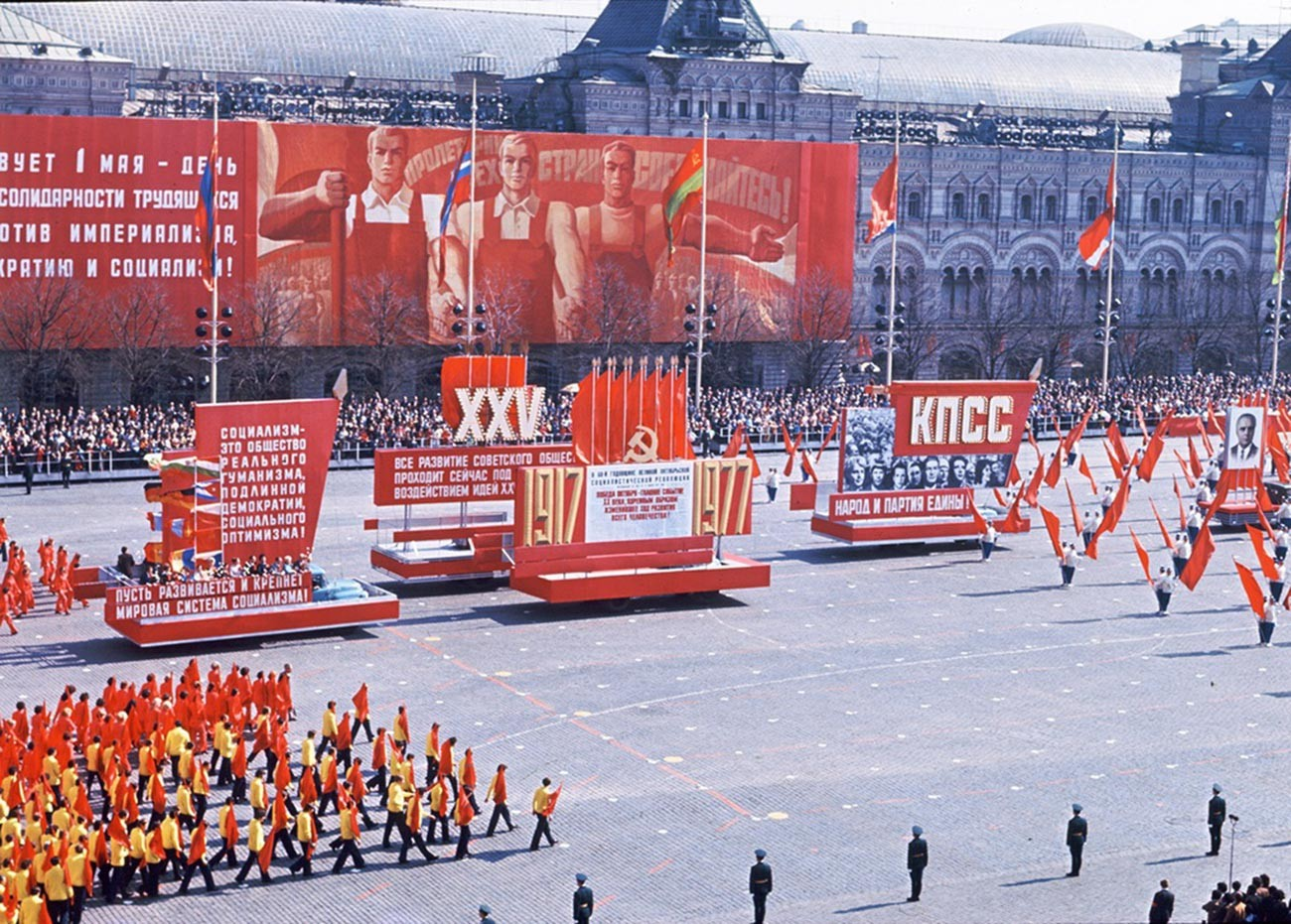 May 1 parade on Red Square