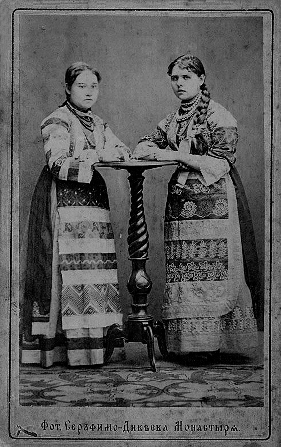 Russian girls of 1900-10s