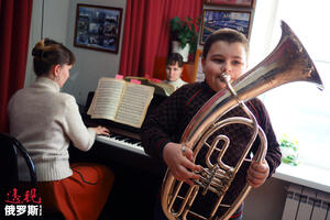 Kid studying music