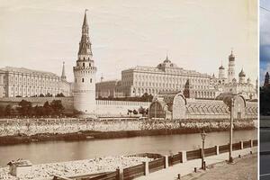View of the Kremlin from Sofiyskaya Embankment