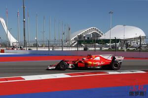 Sochi Formula-1
