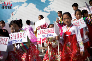 North Korea Children Camp