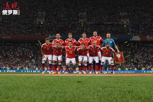 Russian national team