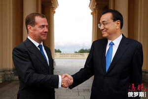 Medvedev and Li Keqiang