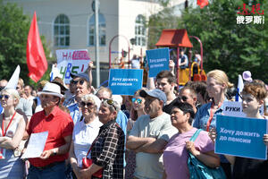 Protests against raising the retirement age