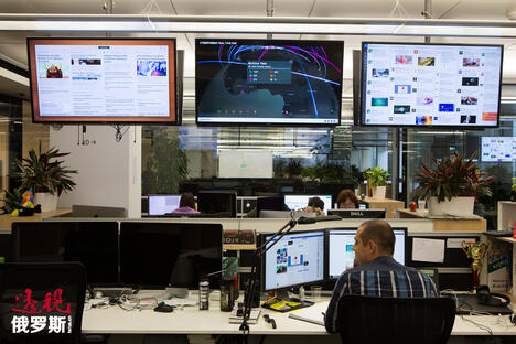 Russian software CN