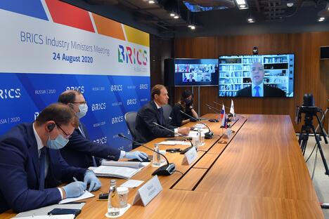 BRICS online meeting