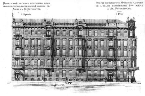 Dom na Furshtatskoy