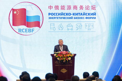 Sechin in Beijing