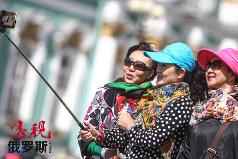 Chinese tourists in Russia_468