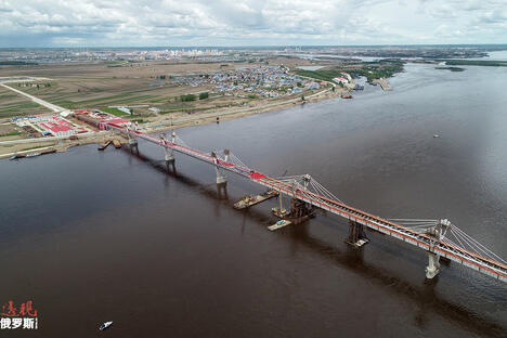 Amur bridge