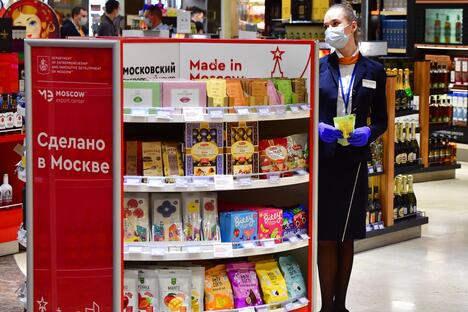 Made in Moscow shelf in Duty Free store in Sheremetyevo airport