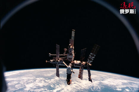 Mir space station CN