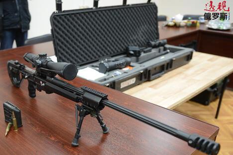 Sniper rife