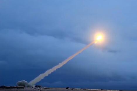Nuclear-powered missile 9M730 Burevestnik
