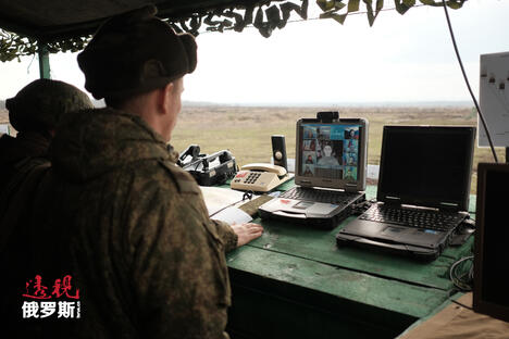 Army computer