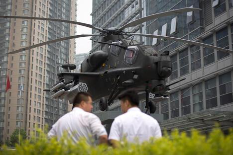 China Military Spending