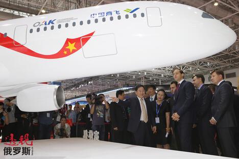 Russia China plane
