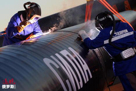 Power of Siberia gas pipeline CN