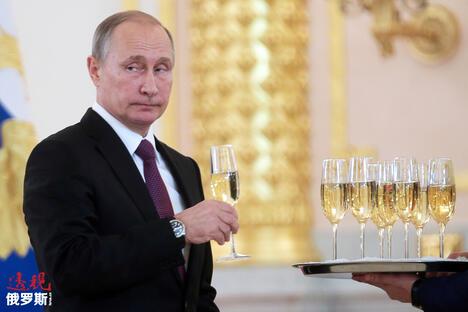 Vladimir Putin CN