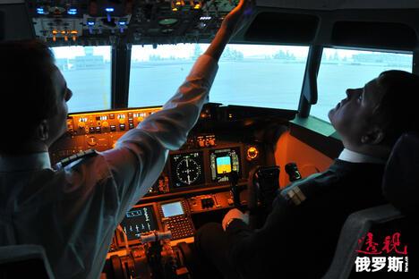 pilot training simulator CN
